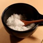 アルペンジロー - 塩(ご飯用)