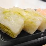 金澤玉寿司 - 白海老UP