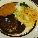 洋食いくた - 並ランチ670円