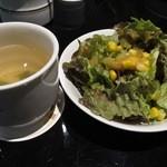 カフェテラス彩門 - ランチのスープ、サラダ