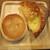 リトルマーメイド - 料理写真:チャイニーニ、2種のデンマークチーズブレッド(ハーフ)