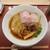 麦と麺助 - 料理写真:比内地鶏とホロホロ鳥の蔵出し醤油そば