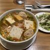 Saigon 究 - 料理写真: