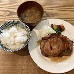 キッチンごりら - ローストポーク(300g)