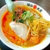 味の大王 - 料理写真:辛口カレーラーメン