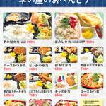 季の屋 - 料理写真:お弁当(テイクアウト)
