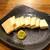 鶴亀八番 - 料理写真:味噌漬けクリーム