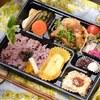 古材の森 - 料理写真:古材の森弁当(予約制) ¥1,200(税込)