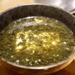 博多もつ鍋とチーズ料理 はじめや -
