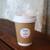 bente + coffee to go - ドリンク写真:ハンドドリップコーヒー(コロンビア)