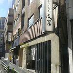 手打ち蕎麦 成冨 - 通りからの外観@2012/11