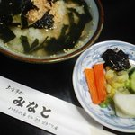 みなと - しゃけ茶漬け(450円)