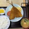 動坂食堂 - 料理写真:特大アジフライ定食 860円