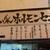 西成あいりんホルモンセンター - 外観写真:外観