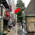 プライベート個室×旬菜居酒屋 魚々ろ - ここだよー٩( ᐛ )و