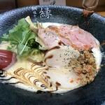 鯛塩そば 縁 - 鯛担麺