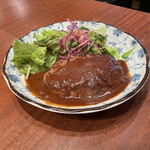 びーふてい - ハンバーグ定食