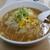 網走ラーメン 西多賀 - 料理写真:味噌らーめん