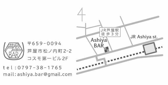 芦屋BAR