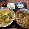 嘉司屋 - 料理写真:カツ丼とかけ蕎麦のセット(ご飯少なめ) カツはソースをかけて卵でとじたもの