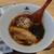 削節本舗 伊勢和 - 料理写真:UMAMI醤油のらぁ麵