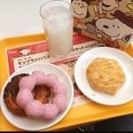 ミスタードーナツ - 久しぶりにドーナツ。たまに食べると美味しいかも。
