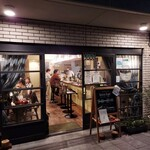 ビストロ ラグリ - ⚫お店の外観