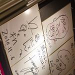 鶴橋らーめん食堂鶴心 - ブラマヨのサインの上にはセレッソ大阪の通訳白沢さん(通称ガンジーさん)のサインも。