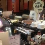 串焼酒処 神田屋 - 鍋には肉豆腐も温まっていました