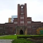 東京大学 中央食堂 - 安田講堂