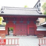 東京大学 中央食堂 - 赤門