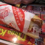 メガ ケバブ - フランスパンのチキンケバブサンド☆