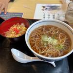 お食事処 寿 - 料理写真: