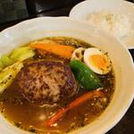 西屯田通りスープカレー本舗 - 料理写真:『ハンバーグカレー』 1,550円