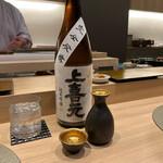梅田 鮨 よこ田 - 超辛上喜元純米吟醸