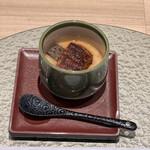 梅田 鮨 よこ田 - チーズと鰻の茶碗蒸し