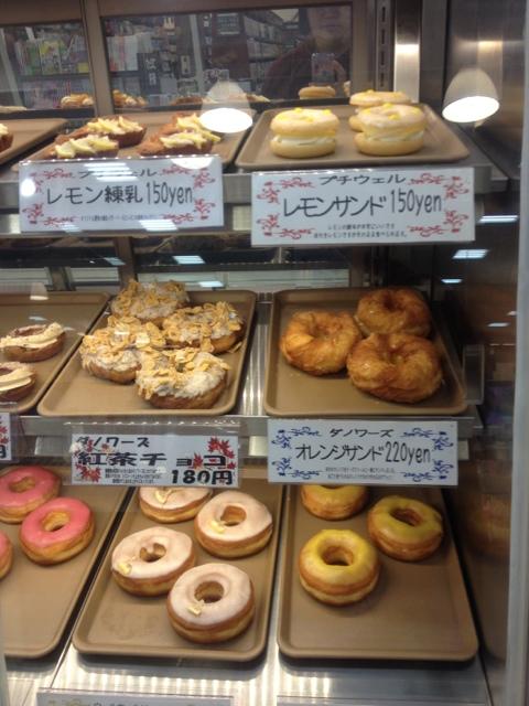 Well Well Doughnut 福田店
