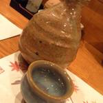 滋菜 さん三郎 - 熱燗