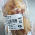 四季彩館ひだなん - 料理写真:根菜好き
