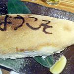 謳歌屋 ごん蔵 - 鯛の塩釜焼き