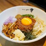 麺屋 一幸 - 料理写真:
