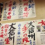 Shinzan -