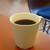 Cafe Mahalo - ドリンク写真:コナコーヒー(HOT)