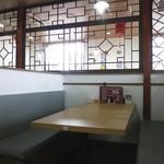 三福源 - 対面のテーブル席...