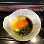 満拿 - 鍋その2