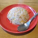 麺屋 花蔵 - チャーハン