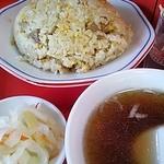 華門 - チャーハン スープと漬物