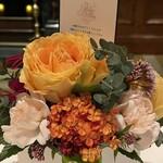 160155017 - 誕生日のお花