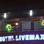 遊食友酒・菜 - HOTEL LiVEMAX府中の2階