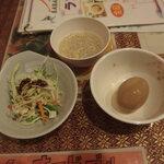 160165048 - 煮卵、生野菜、デザート